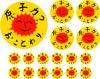 Sticker set - ORIGINAL japanese - 17 pieces