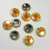 Badges 25 mm - ORIGINAL japanese - 10 pieces